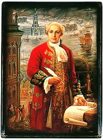 Mikhail Lomonosov Russian writer, chemist, and astronomer, who made important contributions to both literature and science